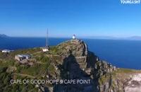 آفریقای جنوبی و 10 جاذبه گردشگری آن