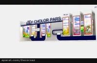 طراحی و اجرای غرفه های نمایشگاهی در سایت آرته چاپ