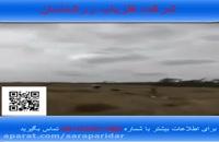 اجاره فلزیاب در خوزستان 09197977577 شرایط اجاره ای فلزیاب