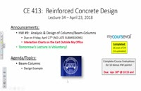 041105 - طراحی سازه بتنی سری سوم