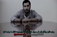 فیلم ایرانی عصبانی نیستم