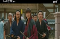 دانلود سریال کره ای آقای آفتاب Mr. Sunshine قسمت 19 با زیرنویس فارسی