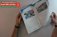 مراحل چاپ و تولید کاتالوگ توسط محمد فیض آبادی فراهانی
