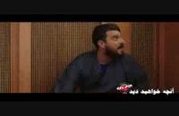 دانلود ساخت ایران 2 قسمت 20 کامل / قسمت 20 ساخت ایران2 کامل'
