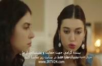 دانلود قسمت79 فضیلت خانم دوبله فارسی