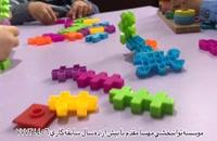 متخصص گفتاردرمانی مرکز بازی درمانی توانبخشی مهسا مقدم 09357734456