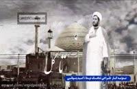 حجت الاسلام غلامرضا حسنی