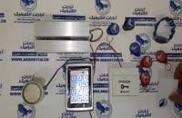 قفل الکترونیکی کارتی کدینگ درب شیشه ای لولایی میرال سکوریت