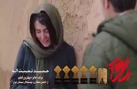 دانلود فیلم ایرانی رگ خواب | کیفیت 480p و 720p