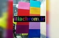 سازنده انواع دستگاه مخمل پاشی ایلیا کروم 02156573155