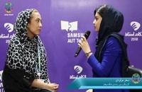 مصاحبه سحر مولودی دبیر رسانه ای باشگاه موفقان با ارغوان اوجانی مدیر واحد مسئولیت اجتماعی برند سامسونگ در ایران در الکامپ 97