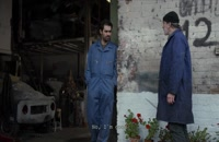 فیلم سینمایی ایرانی غلام 1396 (کانال تلگرام ما Film_zip@)