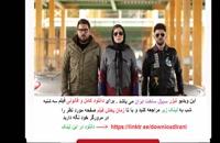 قسمت 14 سریال ساخت ایران 2