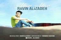 Ravin Alizadeh Alar Alar