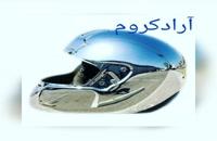 فروش دستگاه استیل پاش با کیفیت/02156571305/