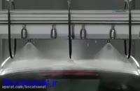 کارواش فول اتوماتیک واش تک washtech آلمان (بٌکت صنعت)