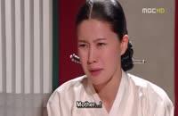 قسمت 58 سریال ایسان HD