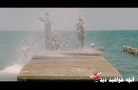 قسمت اخر ساخت ایران 2 قسمت 22