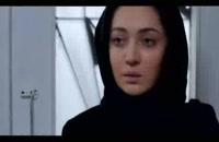 دانلود فیلم  کامل آذر