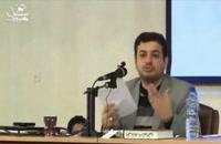 سخنرانی استاد رائفی پور با موضوع آینده از آن کیست؟ - مشهد - 10 دی 1390