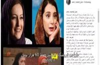 افشاگری امیر مهدی ژوله از سانسور زنان بازیگر .