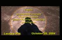 007108 - فیزیک: 3.موج و ارتعاش (Walter Lewin)