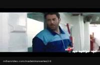 خلاصه 22 قسمت سریال ساخت ایران 2 + دانلود قسمت آخر ساخت ایران 2'