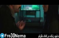 دانلود رایگان فیلم روزهای نارنجی فیلم روزهای نارنجی FULL HD HQ HD 4K 1080 720 480 روزهای نارنجی(لینک مستقیم)
