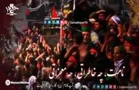 بازهمان نسیم آشنا (مداحی اربعین) حاج میثم مطیعی | Urdu Subtitle