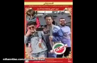سریال ساخت ایران 2 قسمت 22(قسمت آخر)