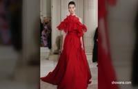 جدیدترین مدلهای لباس مجلسی - فشن شوی شنل و ولنتینو - بهار 2018