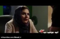 دانلود با لینک مستقیم سریال ساخت ایران 2 قسمت 18