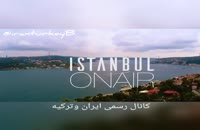 ثبت شرکت در مناطق آزاد ترکیه