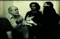دانلود رایگان فیلم شاید عشق نبود (کامل)(ایرانی) | فیلم شاید عشق نبود با کیفیت عالی -HD-