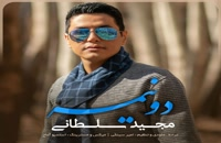Majid Soltani Do Nimeh