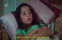دانلود قسمت 3 سریال دخترم Kizim با زیرنویس فارسی چسبیده