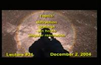 007115 - فیزیک: 3.موج و ارتعاش (Walter Lewin)