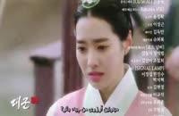 قسمت سوم سریال کره ای شاهزاده بزرگ -شاهزاده بزرگ - با زیرنویس چسبیده