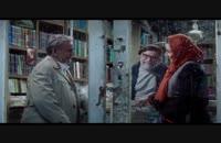 دانلود فیلم خانه کاغذی نسخه رایگان /لینک درتوضیحات