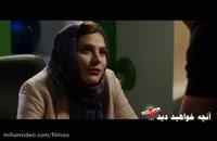 دانلود رایگان سریال ساخت ایران فصل دوم قسمت هجدهم