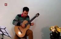 پکیج کامل آموزش گیتار