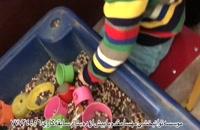 کاردرمانی کودکان در بزرگترین توانبخشی شرق تهران کلینیک توانبخشی مهسا مقدم