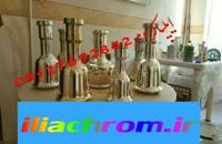 فانتا کروم/فانتاکروم/دستگاه ابکاری فانتاکروم 02156573155
