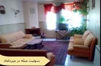 اجاره روزانه آپارتمان در مجیدیه طبقه اول