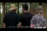 دانلود قسمت21 ساخت ایران 2 به صورت کامل / قسمت21 ساخت ایران2
