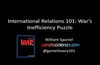 064016 - روابط بین الملل سری اول