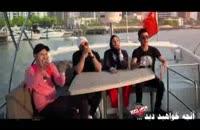 دانلود قسمت دوازدهم ساخت ایران 2