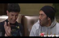 قسمت 9 فصل دوم ساخت ایران (کامل و بدون رمز) | دانلود قسمت نهم ساخت ایران 2 غیر رایگان HD
