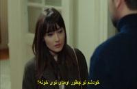 قسمت 33 سریال سیب ممنوعه - Yasak Elma با زیرنویس فارسی