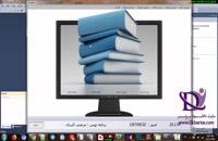 پروژه مدیریت کتابخانه با زبان سی شارپ CSharp با تحلیل و مستندات - دانلود برتر